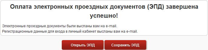 Как заказать с интернет магазина hm